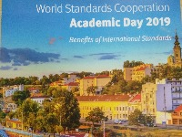 "Обележен ""WORLD STANDARDS COOPERATION - ACADEMIC DAY 2019"""